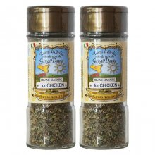 Chicken Seasoning Organic Shaker - Buy1 Get1 Free