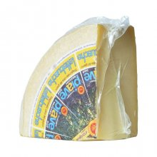Piave Mezzano Cheese DOP (Quarter Wheel)